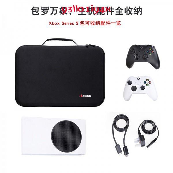 微軟Xbox Series S游戏机主机硬壳收纳包Xbox Series X主機保護包