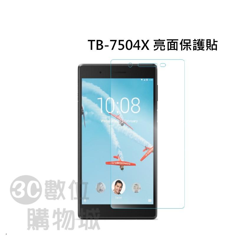 【現貨】Lenovo Tab7 LTE TB-7504X 亮面保護貼 平板螢幕保護貼