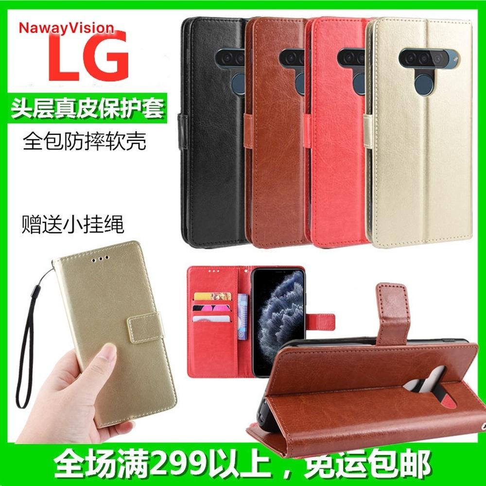 翻蓋手機皮套 LG V50S G8X G8S ThinQ Q60 K50 K30 X2 2019 保護殼 插卡錢包手機殼