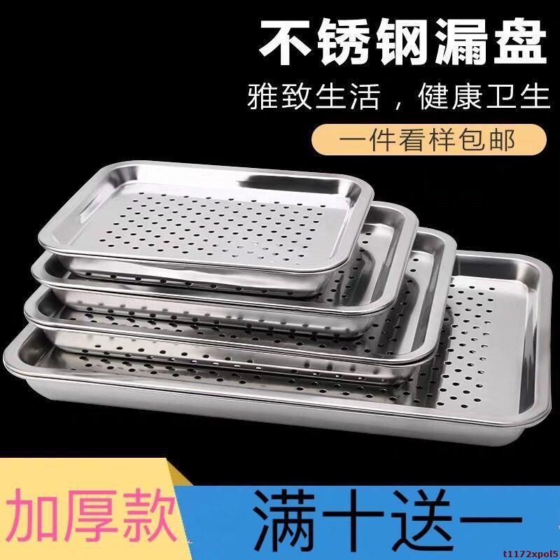 新款推薦不銹鋼茶盤家用功夫茶具現代簡約茶托盤加厚304小型瀝水客廳漏盤