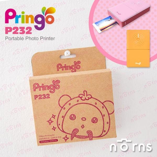 【Hiti Pringo p232專用108張相紙列印包】Norns 手機相印機 相片沖印機 相片印表機 拍立得