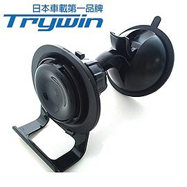 第三家❤■Trywin TCH-W2 手機/衛星導航 矽膠底部吸盤支架