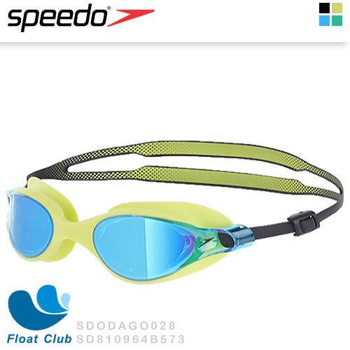 Speedo V-class 日本製造 競技鏡面泳鏡 萊姆黃  SD810964B573 2880