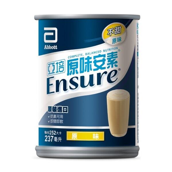 8/3陸續出貨 亞培 原味安素 (237ml/24罐/箱)【杏一】