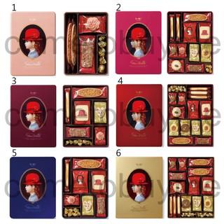 日本紅帽禮盒 高帽禮盒 紫帽禮盒 藍帽禮盒 粉帽餅乾 蘿蔓餅 法蘭酥 KT綜合餅乾 紅帽子 高帽子 KITTY 餅乾禮盒 臺北市