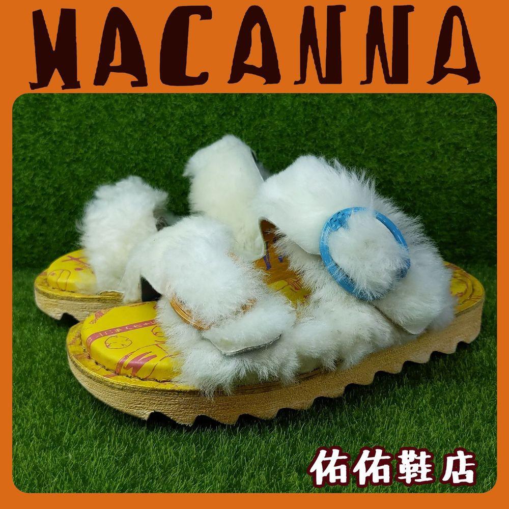 【佑佑鞋店】Macanna麥坎納專櫃 萊茵河系列 白兔毛 氣墊 真皮厚底拖鞋
