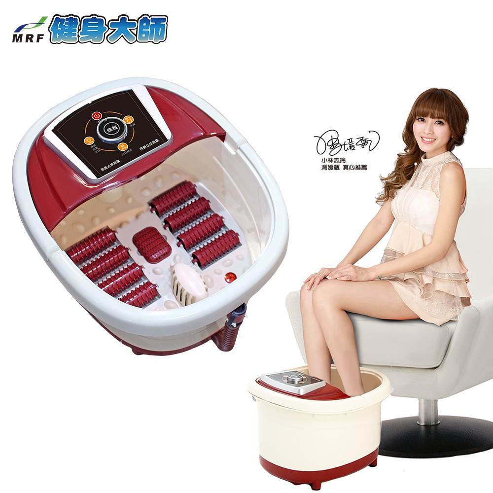 健身大師 14大功能SPA氣泡足浴機