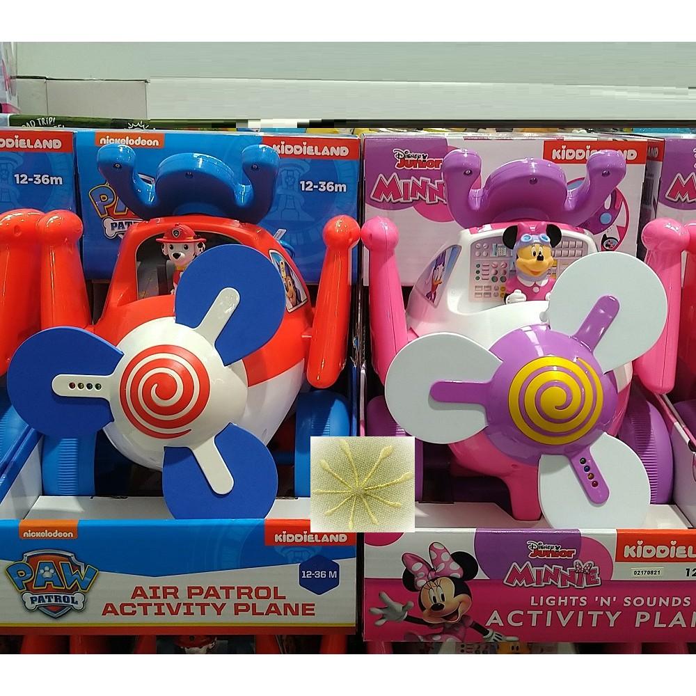 Disney 飛機造型嚕嚕車 Minnie/飛機造型嚕嚕車- Paw Patrol汪汪隊/巴斯光年《免運》好市多線上代購