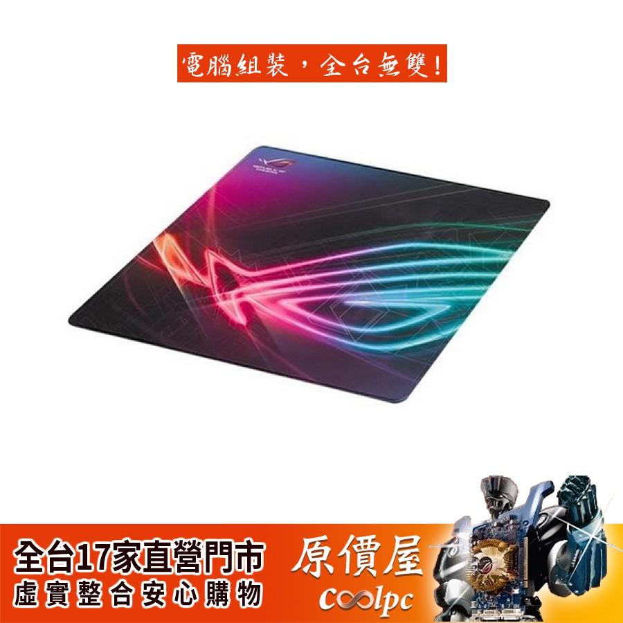 ASUS華碩 ROG STRIX EDGE 450x400x2mm/一個月保固/滑鼠墊/原價屋
