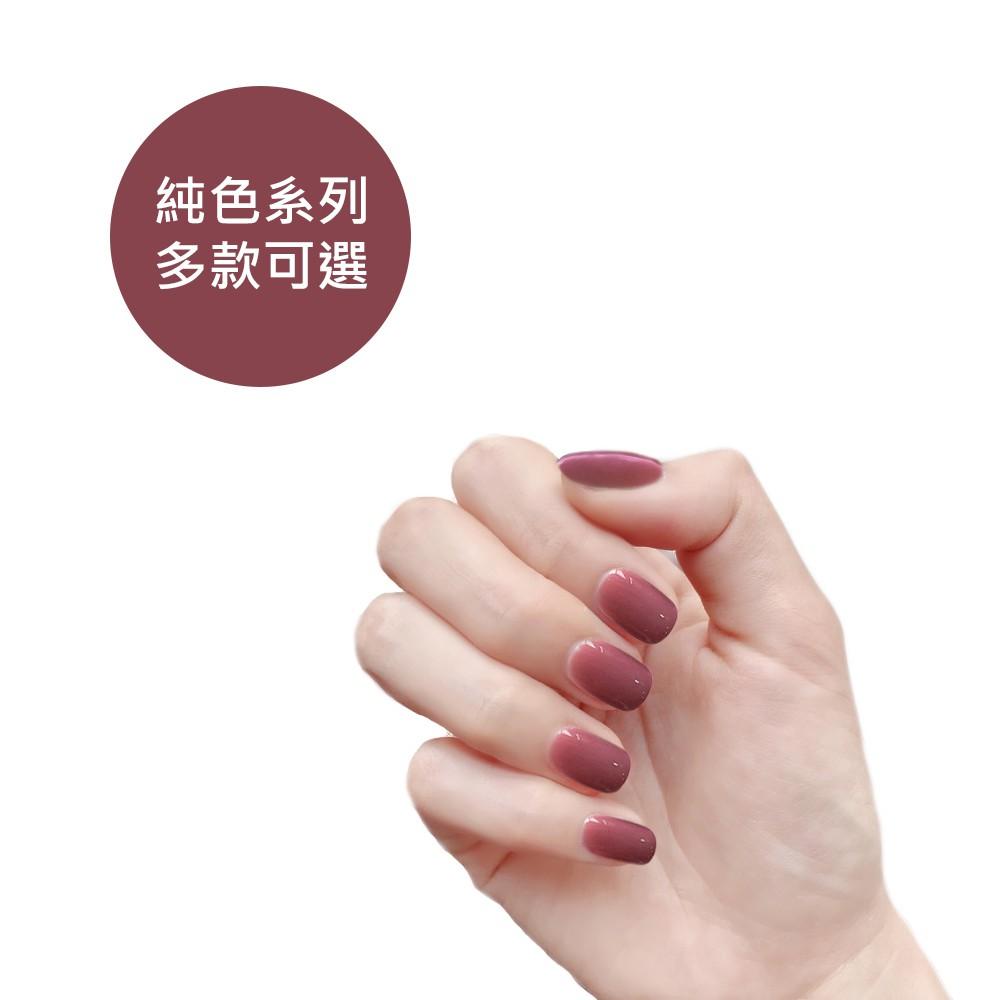 Pauia's Nail 幸福禮堂 純色系列 指甲貼片 24片 廠商直送