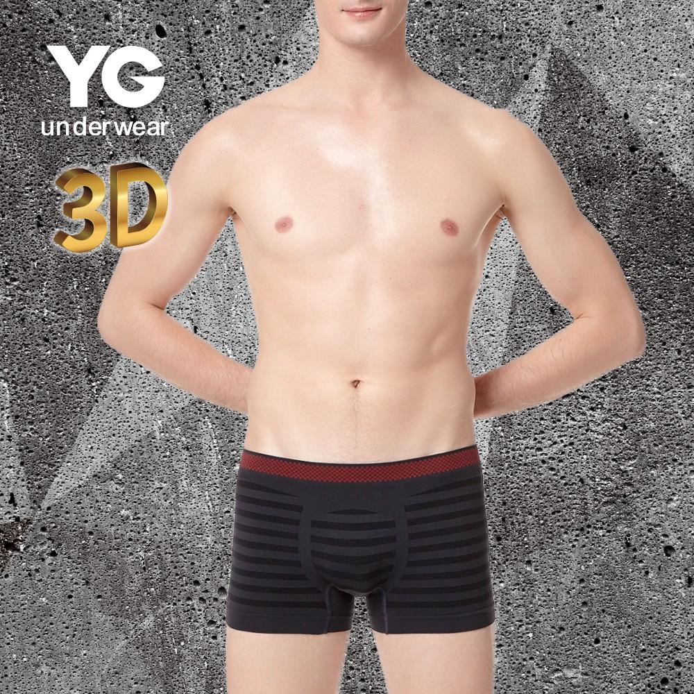 【YG】立體塑型彈性平口褲/四角褲S058YG