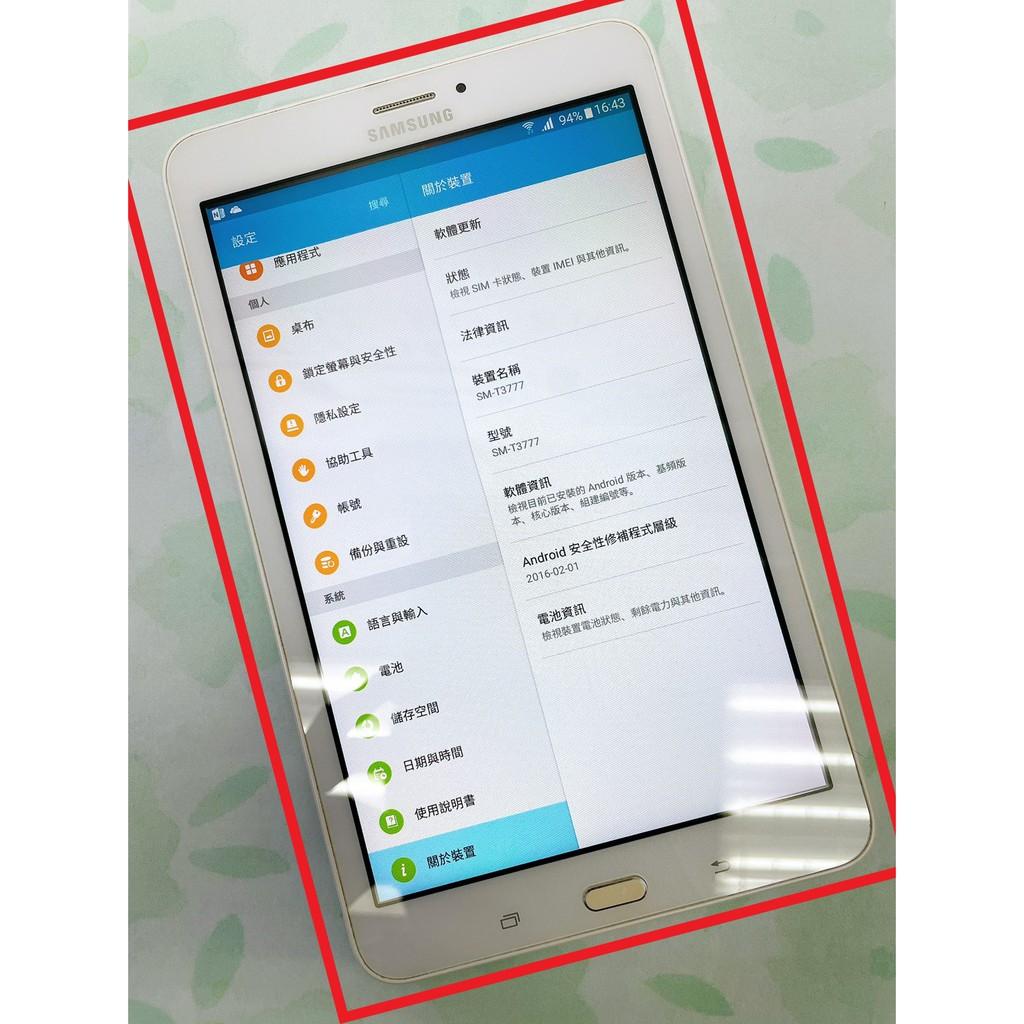 三星 GALAXY Tab E 8.0 LTE 1.5G/16G (SM-T3777)白 #二手平版#漢口店 12942