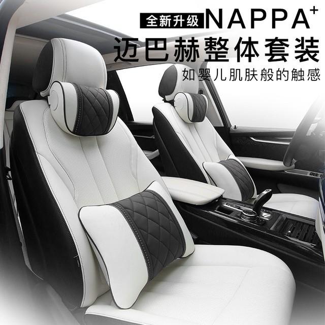 【WM】NAPPA膚感皮革 腰靠 賓士 Benz 汽車頭枕 BMW AUDI 汽車枕頭 護頸枕 頸枕 靠枕 後排頭靠枕