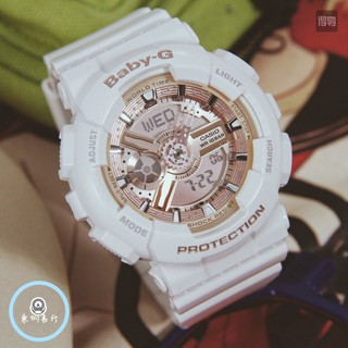 CASIO 卡西歐 Baby-G 人氣經典率性手錶-玫瑰金x白 街頭率性風格腕錶 情侶款 BA-110-7A1 桃園市