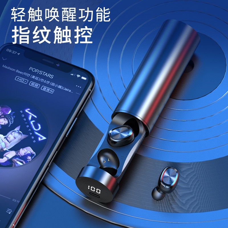 🏆現貨熱銷🎵跨境熱銷B9觸摸屏顯藍牙耳機抽拉圓筒迷你運動tws5.0通用