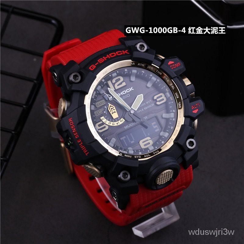 卡西歐大泥王太陽能電波運動手錶男gshock限量版 GWG 1000 GB 1A3