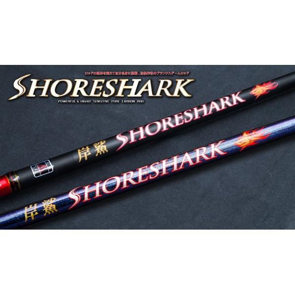 DK 漁鄉 SHORESHARK 岸鯊 10尺 11尺 80-120g 岸拋 鐵板路亞竿 免運《屏東海豐》