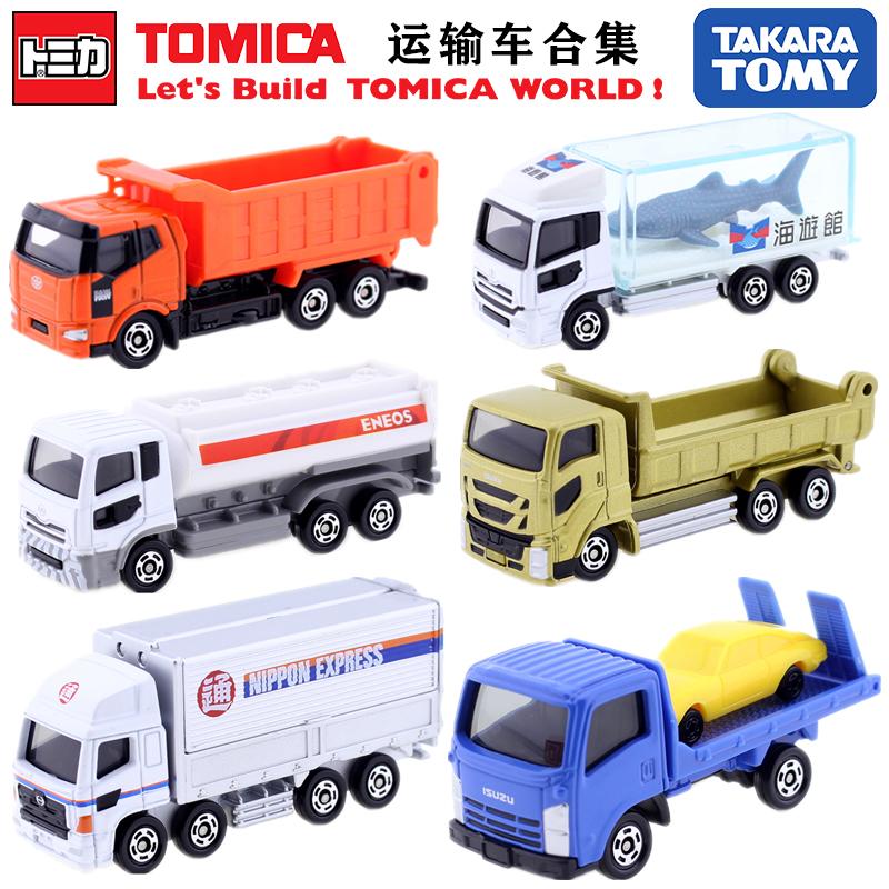 TOMY多美卡合金車模男孩玩具TOMICA送貨卡車動物搬運工程運輸拖車 D5pi