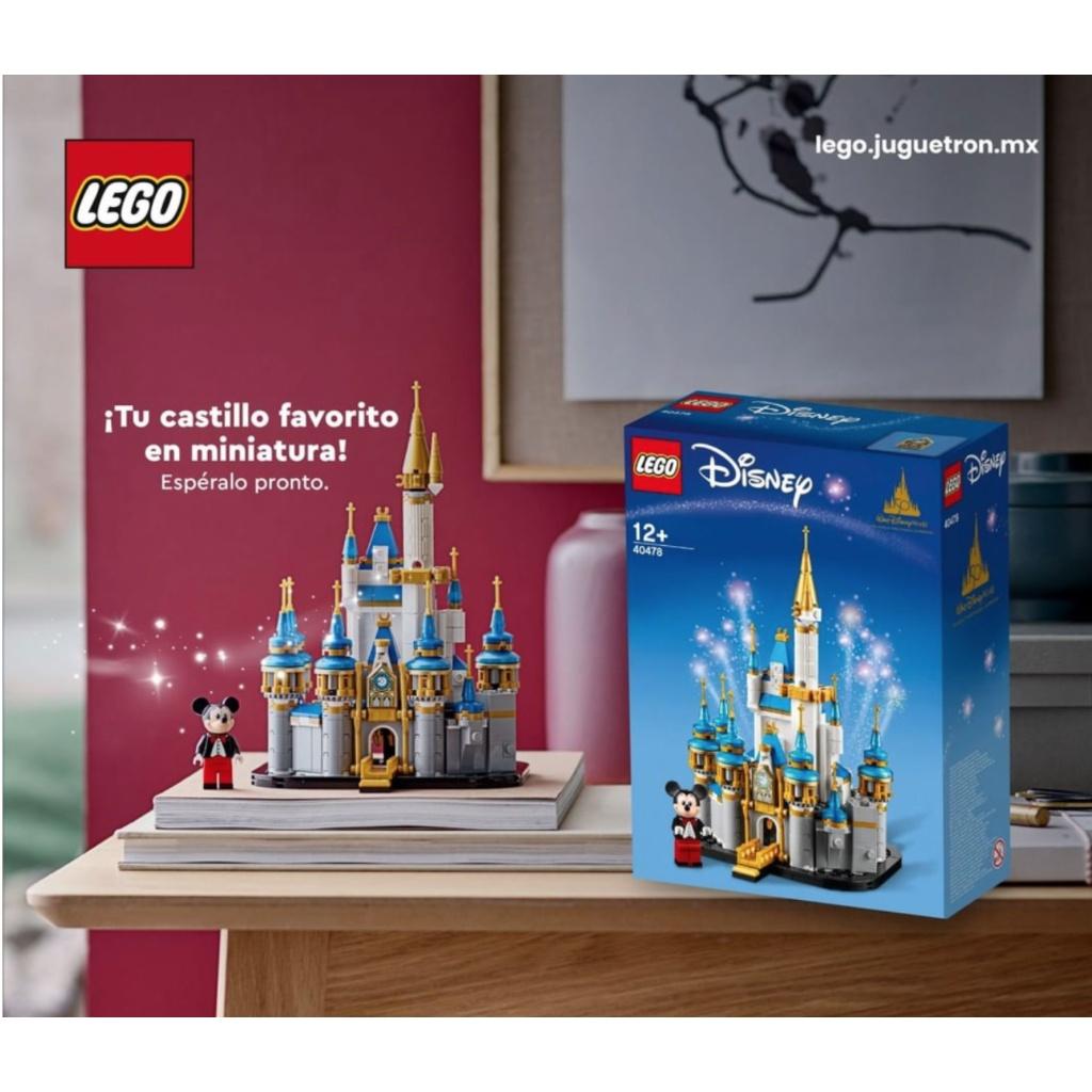 預購  請先私訊聊聊!! 10月新品LEGO 40478 迷你迪士尼城堡 Mini Disney Castle