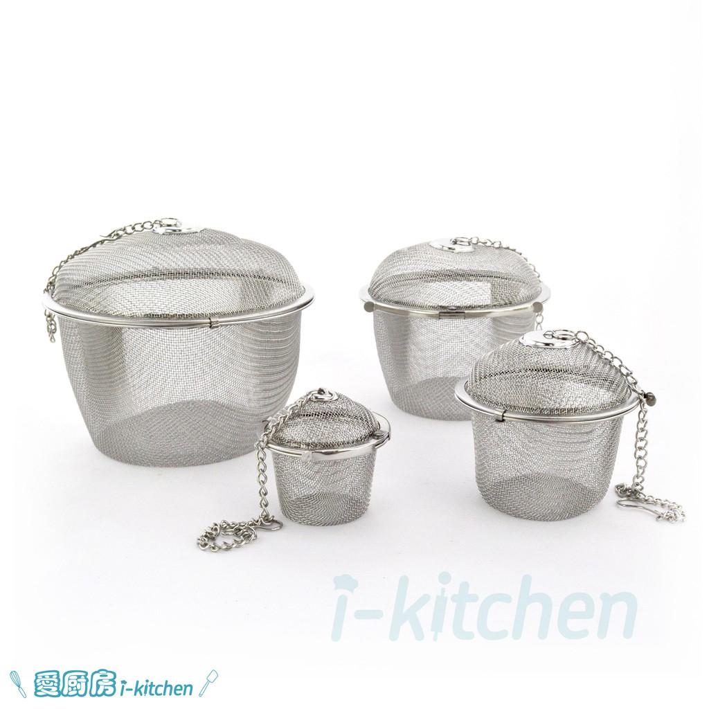 多尺寸 不鏽鋼 可掛式 便利濾球 濾茶球 濾茶器 茶桶 咖啡 火鍋 滷味 煮茶 中藥 熬湯I-Kitchen【愛廚房】