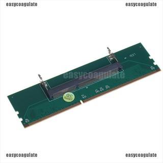 【EC】1.5V DDR3 204針筆記本電腦SO-DIMM到台式機DIMM插槽內存適配器工具