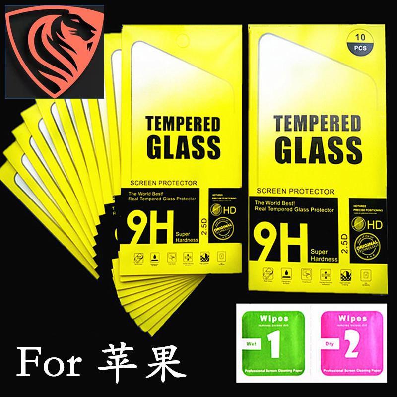 ipad 鋼化膜  鋼化膜  玻璃貼 iphone13鋼化膜蘋果12膜弧邊xsmax玻璃膜適用于11pro2.5d貼膜