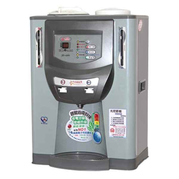 晶工牌 光控 溫熱全自動開飲機 飲水機 JD-4203