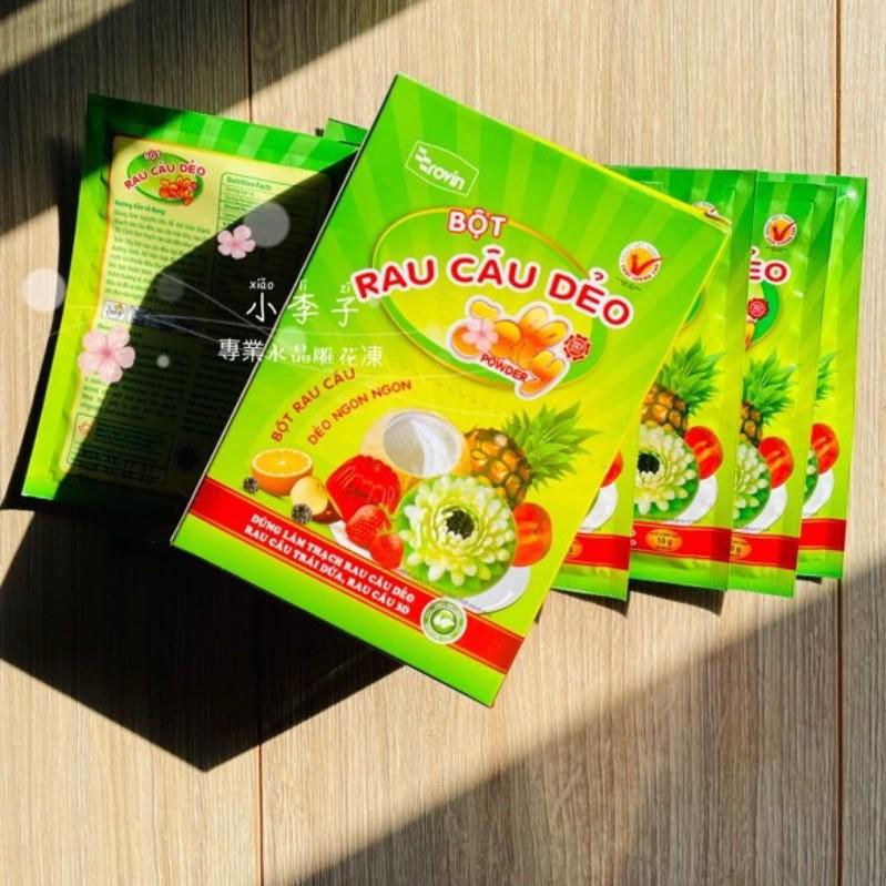 🇻🇳越南果凍粉3D果凍粉一盒12包(每包10克)代購