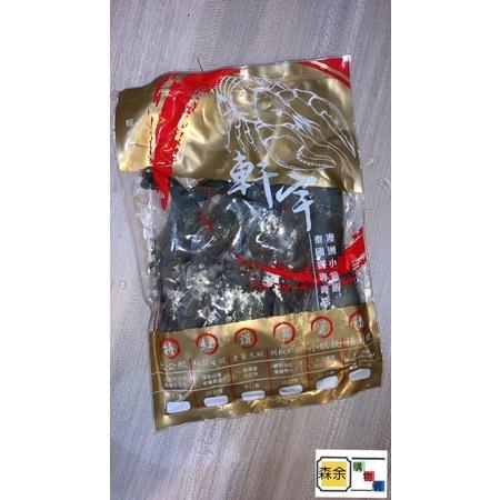 急凍活草蝦-一包一斤裝-泰國進口-泰國直送-現貨-森余購物網