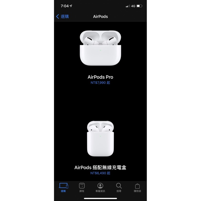 AIRPODS2/AIRPODS PRO