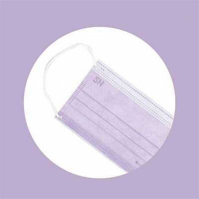 上好生醫醫療平面口罩三層防護💜 淡紫50入盒✅上好醫療口罩/單鋼防護(政府已驗章有盒子)