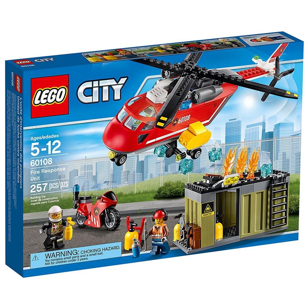 [Yasuee台灣] LEGO 樂高 60108 消防應急套裝 城市系列 下單前請先詢問
