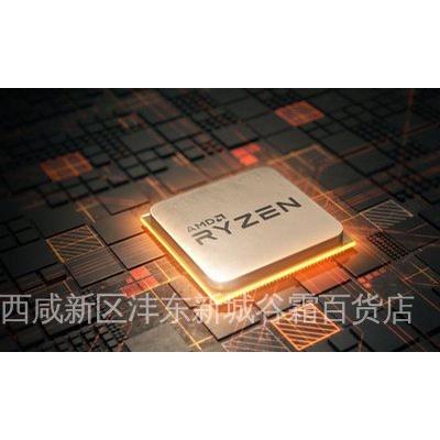【新品現貨 原裝CPU】AMD R3-4350G 3100 R5-3400G 3500 3600 3700X 3950X