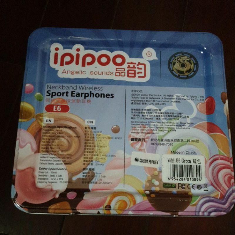 ipipoo品韵E6頸掛式無線運動耳機