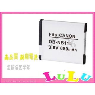 Canon IXUS 160 175 180 A3400 A2600 275HS 專用NB-11L NB11L副廠電池