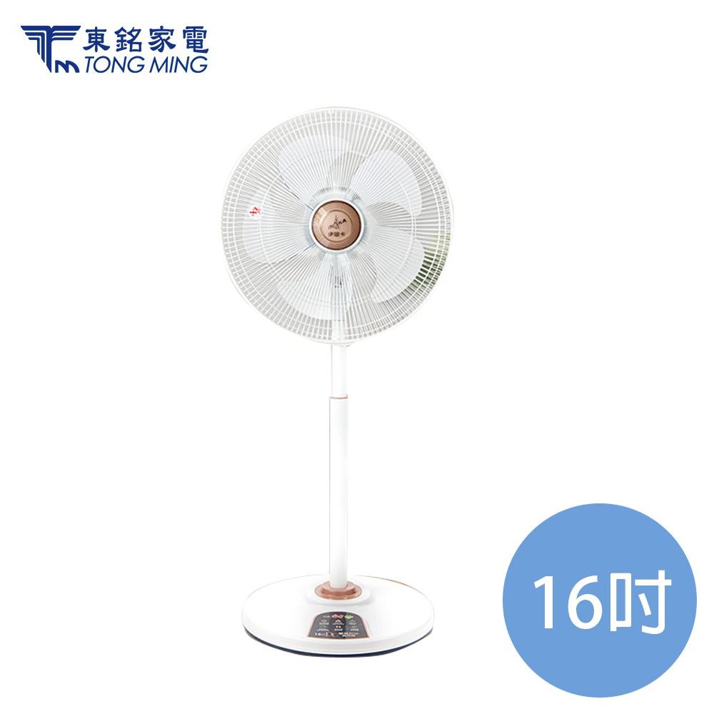伊娜卡 16吋DC變頻節能商用扇/DC扇/節能扇 ST-1698
