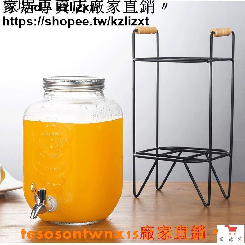 免運現貨梅森罐 5L&8L 玻璃罐 出AMJ口歐美日本 冷水壺 304不銹鋼水龍頭飲料桶 紅茶桶