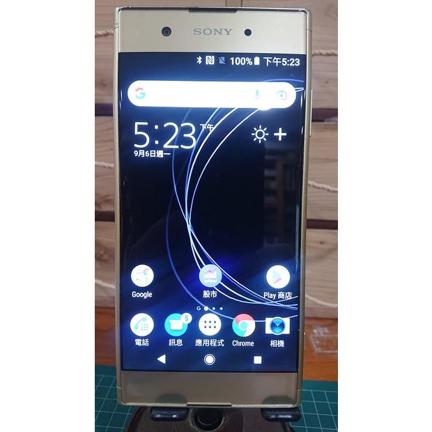 """SONY Xperia XA1 Plus(螢幕瑕疵)指紋辨識 金色 5.5"""" 二手中古良品 XA1P G3426"""