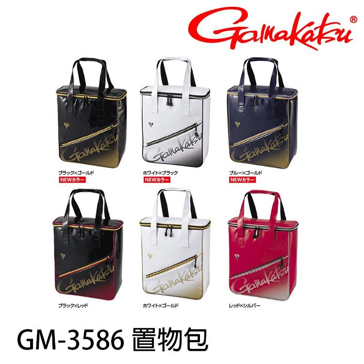 GAMAKATSU GM-3586 [漁拓釣具] [置物包]