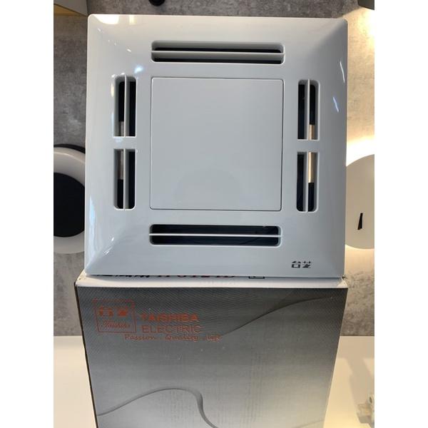 台芝TAISHIBA DC直流 全電壓 送快接頭通 風扇 抽風扇 TFG124D DC直流 台灣製造 換氣扇 排風扇