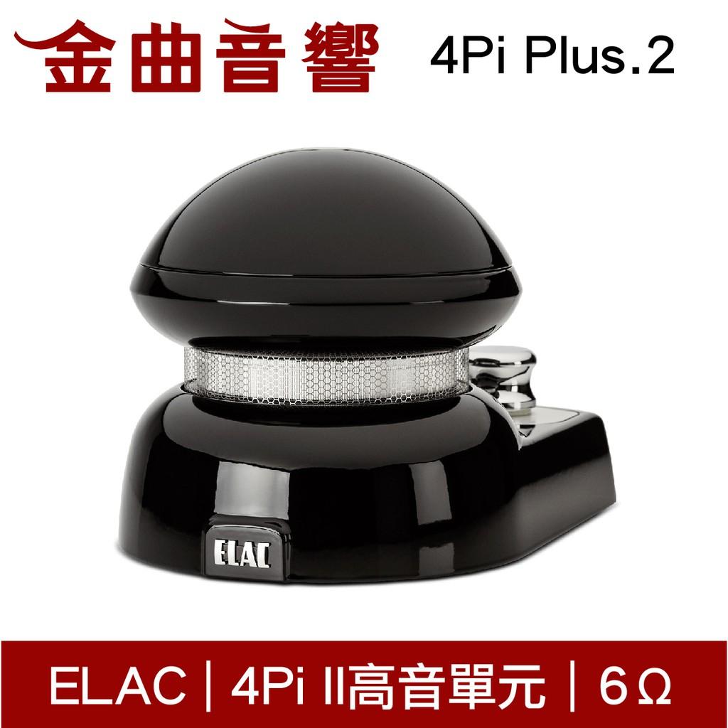 ELAC 4Pi Plus.2 頂級超高音 揚聲器 音響(一對)  金曲音響