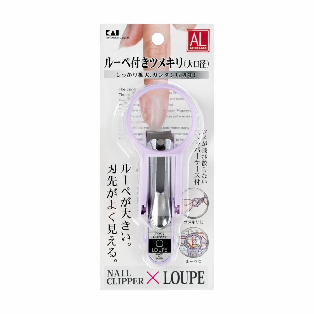 日本貝印 (KAI) AL放大鏡指甲剪 KF-1200