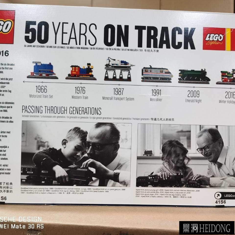 【黑洞現貨好品】樂高4002016員工限定五十周年火車頭【HEIDONG】