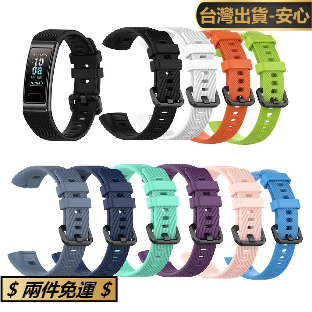 麋鹿社🚀潮流男人館⌚适用于華為手環4 pro 華為band 3/華為3pro表帶智能手表替換腕帶