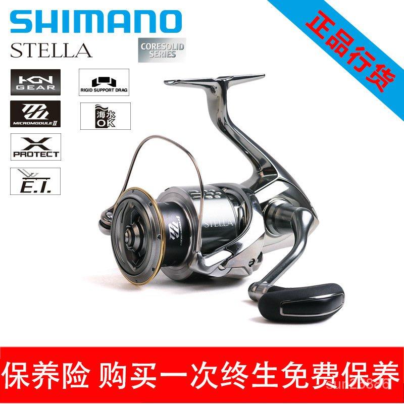 【關注立減300 下單秒發】SHIMANO 2018新款斯泰拉STELLA 2500Shg C3000紡車輪路亞輪 n6