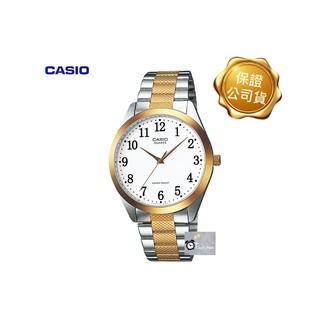[時間達人]CASIO卡西歐復古石英錶 阿拉數字 標準型 MTP-1274SG-7B 生活防水 台灣卡西歐保固一年 送禮 高雄市