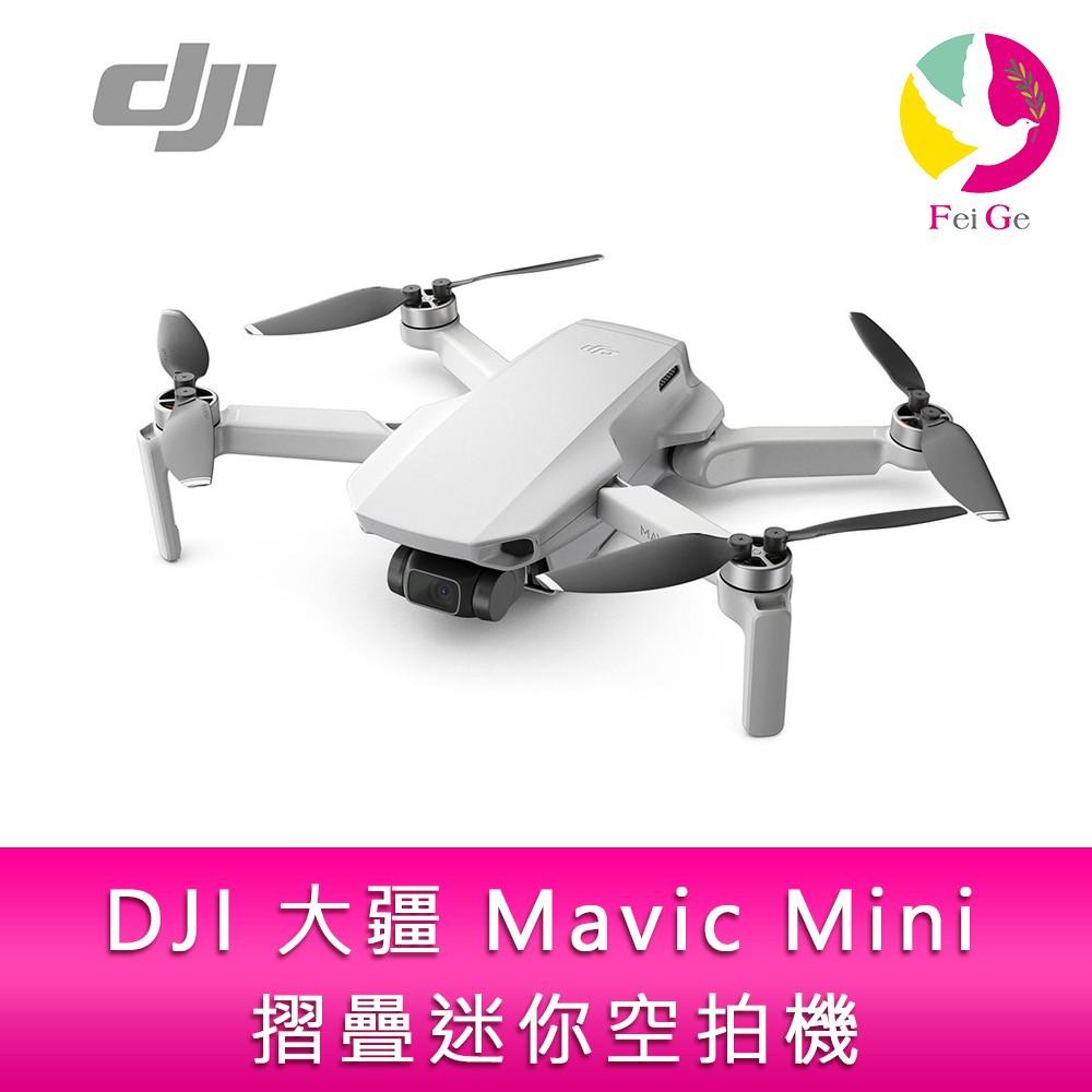 DJI 大疆 Mavic Mini 摺疊迷你空拍機/航拍機/免執照(聯強公司貨)單機版