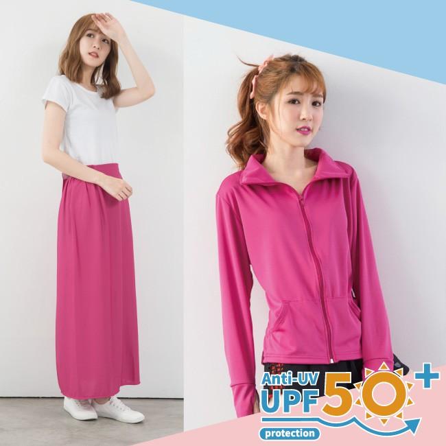 (組合)貝柔高透氣抗UV防曬組合-立領防曬外套+防曬裙