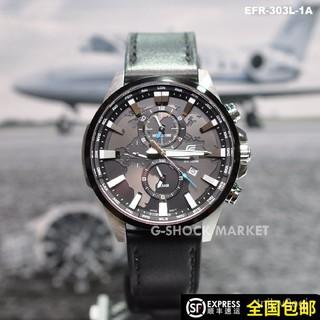 CASIO賽車EDIFICE卡西歐紅牛手錶男EFR-303L-1A車隊F1風格男錶 xSBL