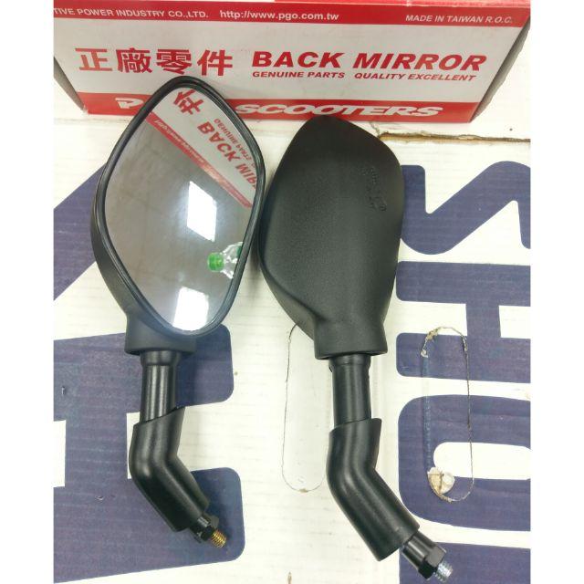 PGO部品 GMAX車鏡 後照鏡 8mm正反鏡 勁戰 一代 新勁戰 勁戰三代 四代 五代
